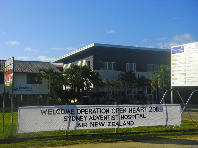 Vaiola Hospital Tonga